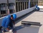 卫生间漏水不砸砖,屋顶漏水,窗户漏水,地面漏水