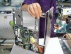 金沙海棠保利金香槟清波路金悦湾电脑打印机上门维修