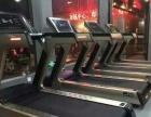 济南加奥体育正星V12豪华商用跑步机