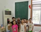 来自美国的乔尔老师开办的英语培训班正在全面招生中