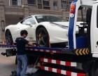 重庆24H汽车道路救援维修补胎搭电送油拖车