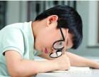 戴眼镜还可以用林文正姿笔吗?林文正姿笔多少钱一支?在哪里买?