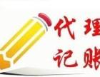 南京工商注册,首选一站通