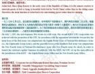 留学/劳务签证材料/学历等翻译等专业翻译服务