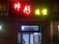 铁力 主街 商业街卖场 70平米