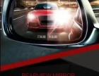 专业汽车隔热安全膜,后视镜防炫光膜,车身膜