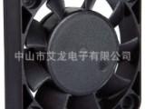 艾龙专业生产供应 电脑CPU风扇 4010 品质保证