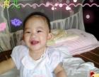 专业0-3岁婴幼儿育婴师/早教师1对1服务