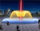 北京音樂噴泉廠家 北京噴泉維修 北京吶喊噴泉廠家