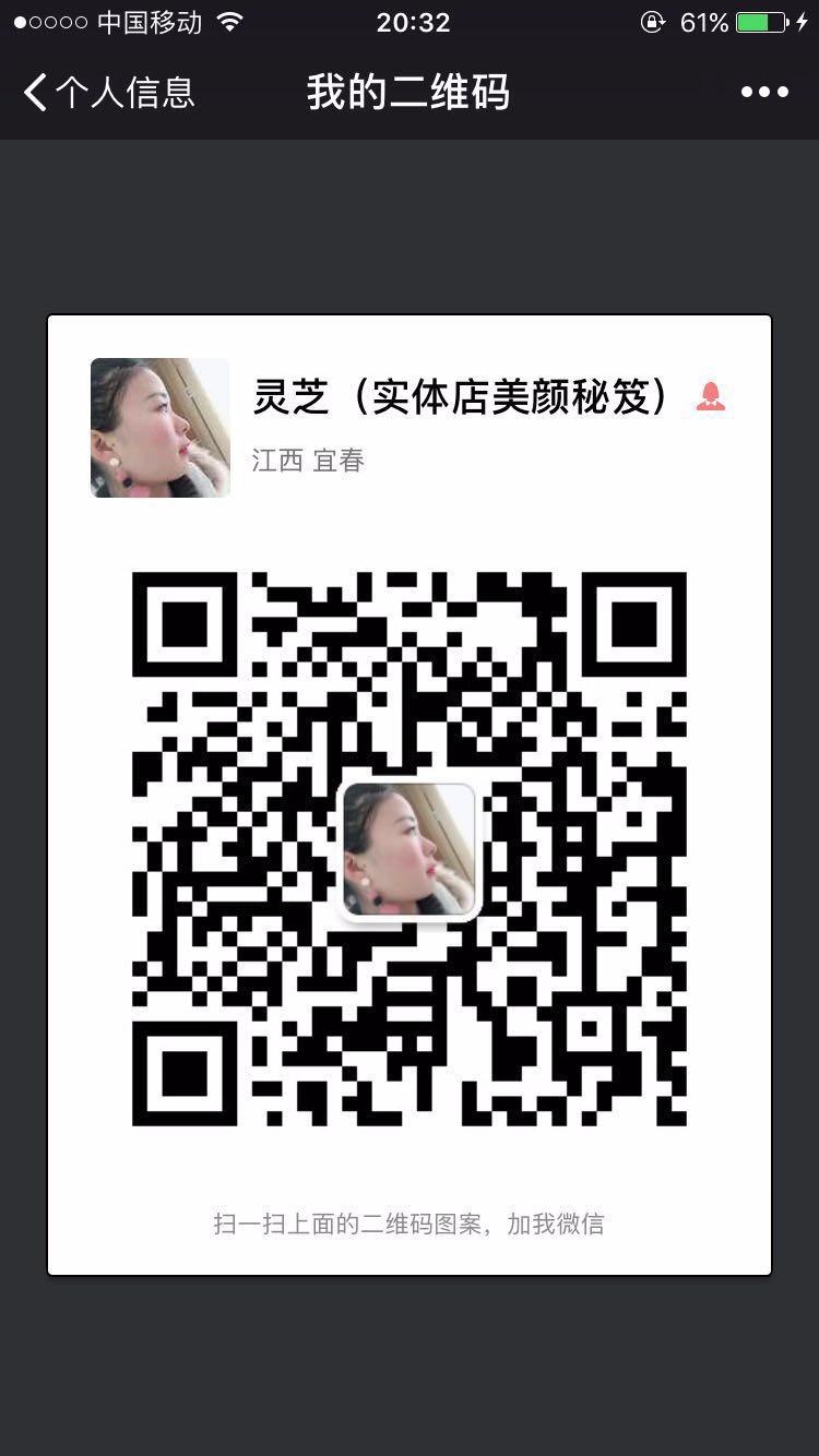 微信图片_20171222203239.jpg