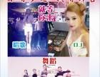 您有新消息 深圳唱歌培训 专业歌手培训班 网红主播歌手培训
