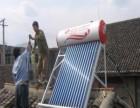 余姚电热水器安装维修 太阳能 空气能维修安装服务部