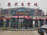 北三环泰尚美食城美食升级现火爆招商
