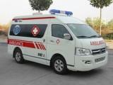 河源出租價格優惠120救護車 急救車
