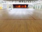 PVC地板粘合剂的特点
