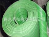 南京橡胶皮 条纹橡胶板 黑色 蓝色 红色 耐油 耐磨橡胶板厂家直