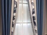 豐臺草橋窗簾定做南三環窗簾定制環保遮光