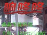 供应太原316L不锈钢反应釜电磁加热器 厂价直销化工设备加热器