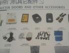 卷帘门电机,遥控器及配件