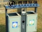 垃圾桶厂家政府社区街道办合作单位可按要求定制