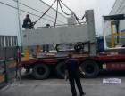 黄陂起重吊装
