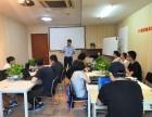 西安较好的培训机构是哪个?