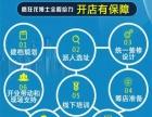 在连云港如何让早教中心实现长久盈利
