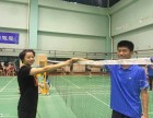 星河灣康體健身中心羽毛球培訓