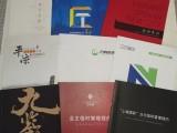 西安泽源印刷有限公司东郊印刷厂