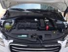 标致3012016款 1.6 自动 豪华版 分期购车 首付九千