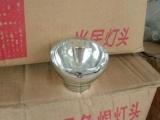R63反光罩,内涂粉,既可以做节能灯,又