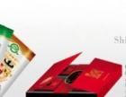 石嘴山VI设计标志设计包装设计画册设计