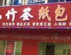 蓝田 蓝田县三里镇长坪路门口 酒楼餐饮 商业街卖场