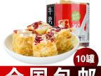 罐装零食牛男奶萨芙蔓越莓牛轧糖沙琪玛休闲