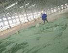 日照水泥色合金骨料金刚砂材料厂家走货一吨多少钱