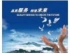 欢迎进入~!上海东芝中央空调(客服)售后服务总部电话