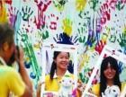株洲乐欢天彩跑活动策划/彩色跑活动策划方案