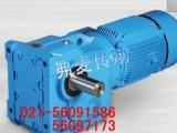 德国进口SEW电机 DFT71D2 0.