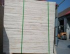 天津包装箱托盘专用多层板尺寸任意价格合理质量保证