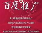 镇江鼎润传媒 一个白菜价的推广公司