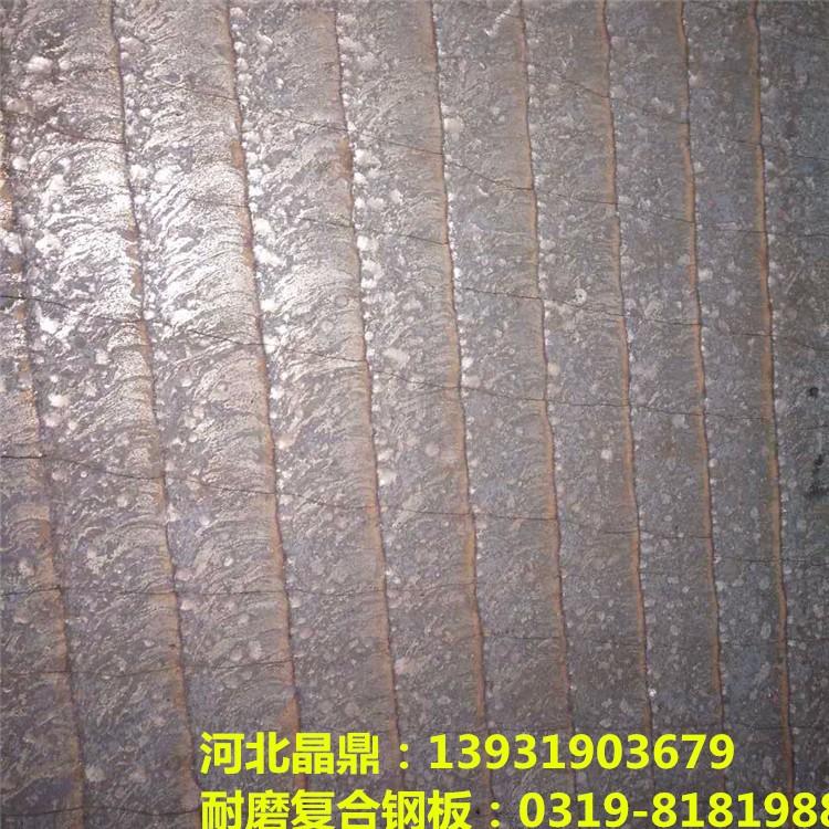 8+8双金属堆焊复合耐磨钢板规格齐全量大优惠