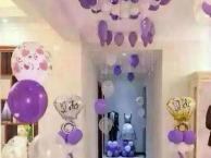 景城创意气球婚礼现场布置婚庆舞台背景婚房布置