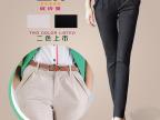 2014春装新款女装裤子韩版大码哈伦裤女休闲裤厂家直销A1027
