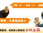 重庆江北少儿语言培训,专业儿童口才培训,