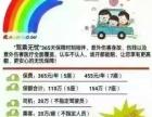 中国人寿商业保险业务
