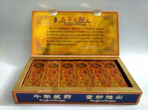 虫草九鞭丸便宜多少钱一盒吃多久效果怎么样