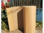 展飞纸皮厂生产板式家具包装纸皮1.2M宽 50M长打包纸皮卷
