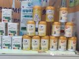 高品质宠物羊奶粉采购-批发采购狗奶粉-低价狗奶粉