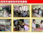 武汉的窗帘培训 武汉最好的文昌窗帘培训学校