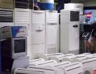 宁夏高价回收空调餐厅后厨面点设备家居家电及库存
